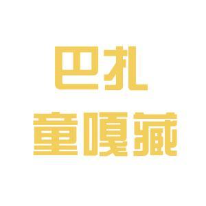 童嘎传媒logo