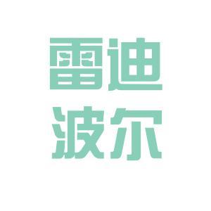 雷迪波尔logo