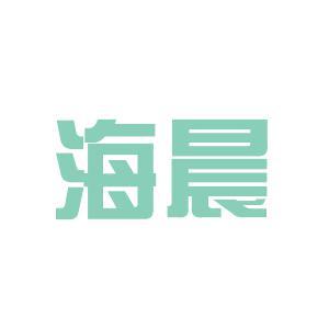 海晨物流logo