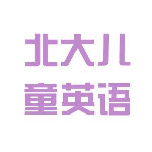 魏老师作文班logo