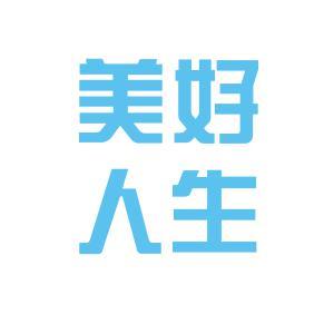 美好人生商貿logo