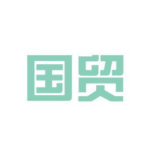 国贸期货logo