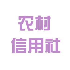 甘肃省信用社logo