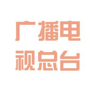 江苏广电logo