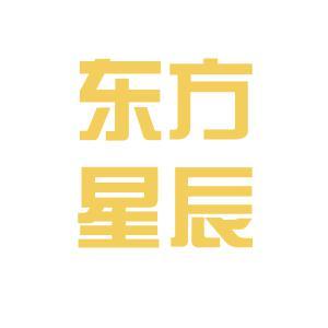东方星辰教育中心logo