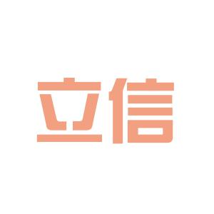 北京立信logo