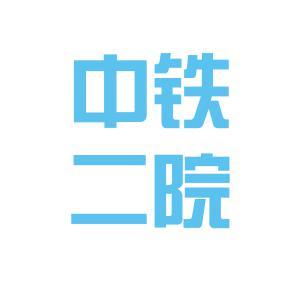 二院logo