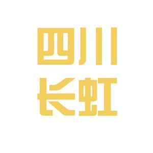四川長虹湖北分公司logo