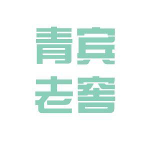 青宾老窖酒业logo