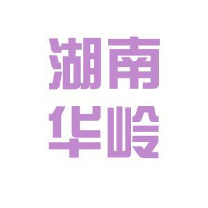 华岭房地产logo