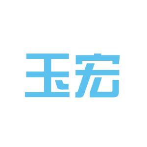 玉宏控股集团logo