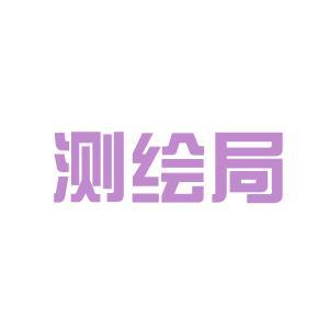 河南省测绘局logo