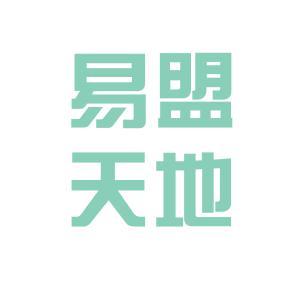 易盟公司logo