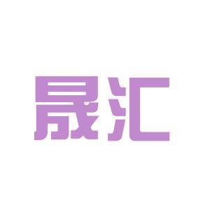 晟汇投资logo