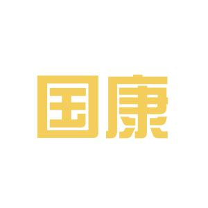 国康logo
