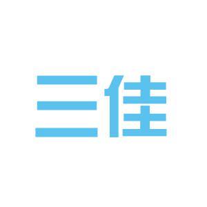 铁岭三佳制药有限公司logo