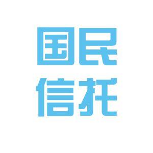 国民信托logo
