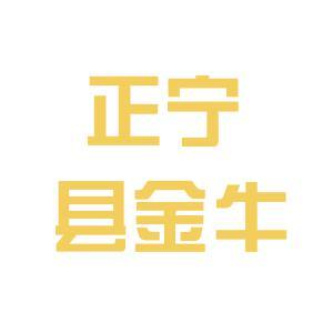 金牛四季城logo