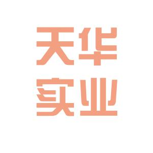 菏泽天华实业logo