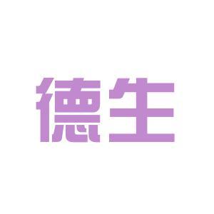 威海肿瘤医院logo