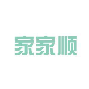 家家顺地产桃源居分行logo