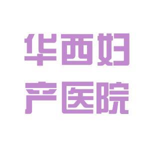 陕西省汉中市市属医院logo