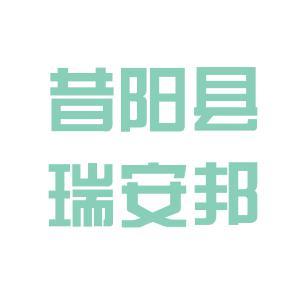 安邦物业管理logo