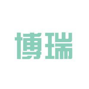 博瑞培训logo
