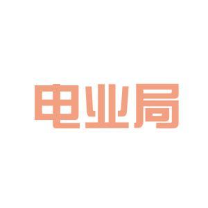 吉林电业局logo