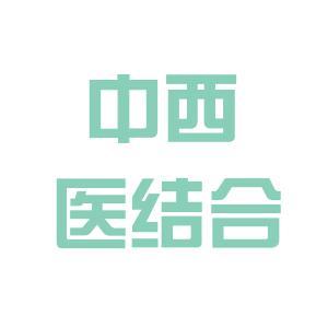 攀枝花中西医结合医院、攀枝花妇幼保健院logo