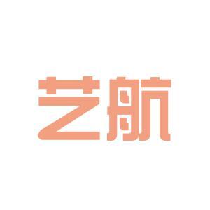 义乌市艺航音乐艺术培训学校logo
