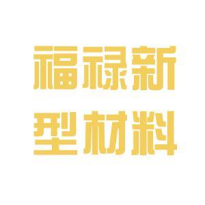 Ferro Suzhoulogo