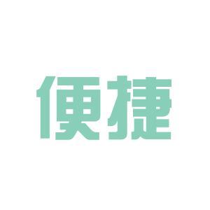 廣西城市便捷連鎖酒店logo