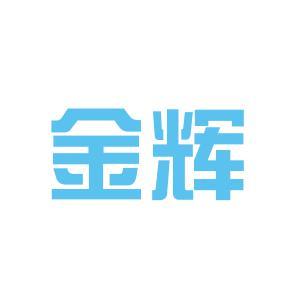 广州金辉汽车租赁有限公司logo