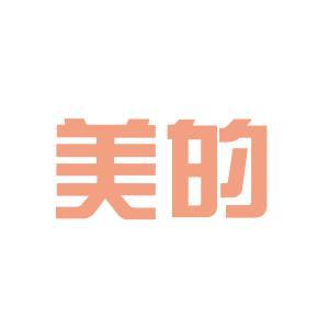 淄落美的制冷产品销特价而沽拥有限公司logo
