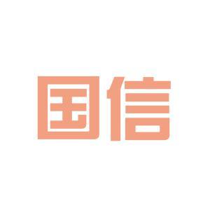 苏州国信集团logo