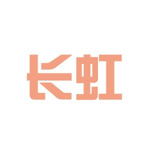 长虹电器logo