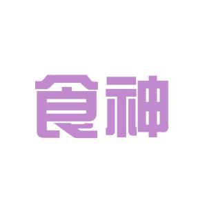 ?#25104;?#36719;件logo
