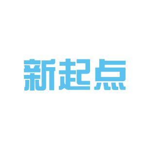武汉新起点教育培训中心logo