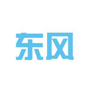 襄樊东风中学logo