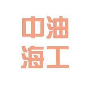 海工logo