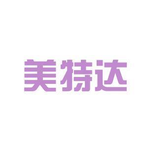 美特达机械logo