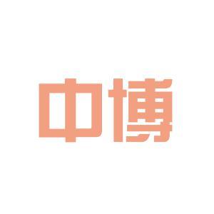 中博教育logo