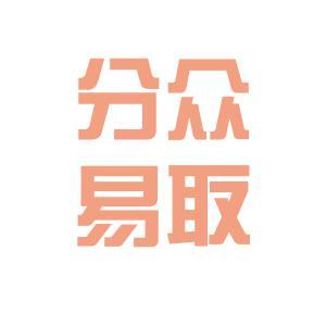 易取传媒logo