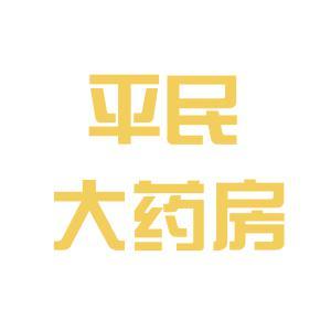 平民药店logo
