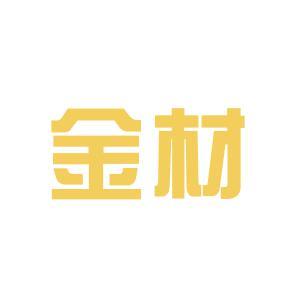江苏金材科技logo