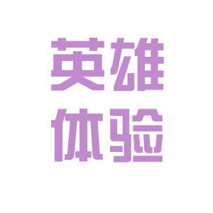 城市英雄动漫中心logo