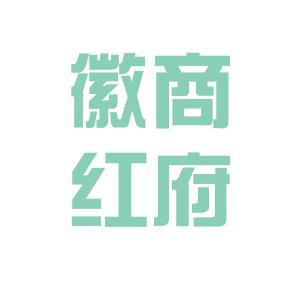 徽商红府超市logo