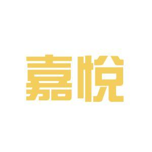 北安物流公司logo