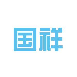 浙江国祥logo